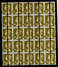 19p Machin Training Stamps with single vertitical bar. Fine MNH block x 25.