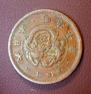 Japan 1 Sen Dragon 1877 Meiji Year 10 Bronze 7 Gr 28mm 'EF-gEF'. #2