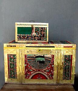 Vintage Wooden Chests Trunk Footlocker 1950's Mecca Kaaba Folk Floral Metalwork