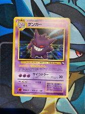 Masaki Gengar Vending Pokemon Card HP