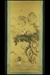 """JAPANESE HANGING SCROLL ART Painting """"Mt. Horai"""" Asian antique  #E6340"""