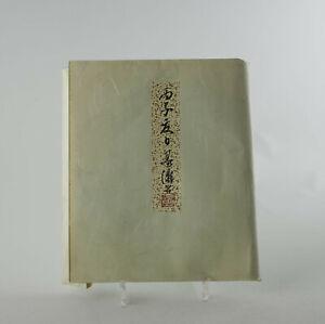 Original Aquarelle Zeichnungen, Tuschezeichnungen. 4 St. Signiert K. Tawada