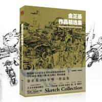 Kim Jung-Gi Sketch Collection Book Hand Painted Animation Drawing Book金正基作品精选集