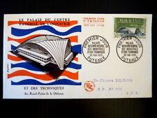 FRANCE PREMIER JOUR FDC YVERT 1206    PALAIS DU C.N.I.T     50F   PUTEAUX   1959