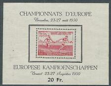 Belgium Scott B482a Mint Never Hinged Souvenir Sheet