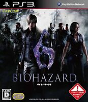 USED PS3 Resident Evil 6
