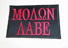 MOLON LABE large size biker Patch COME AND TAKE IT Gun rights 2A 2nd ammendment