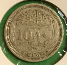 EGYPT, 10 Piastres, 1916, KM #319, Silver, Excellent condition