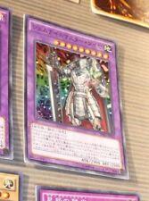 YU-GI-OH JAPANESE SUPER RARE HOLO CARD SPRG-JP042 Gem-Knight Master Dia JAPAN NM