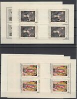 AH5144/ CZECHOSLOVAKIA – Y&T # 1530 / 1534 MINT MNH SOUVENIR SHEETS – CV 440 $