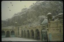 047067 mezquita de Abraham Cuna de musulmanes antepasado Urfa A4 Foto Impresión