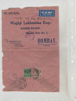 Bombay India 1940 Stamps Cover  Ref: R7975