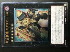 JAPAN168 YU-GI-OH! JAPANESE CARD ORCS-JP046 Inzektor Exa-Beetle - Ultimate