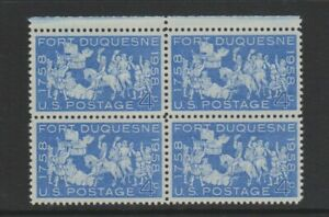 USA - 1958, 4c Blue, Fort Duquesne Block of 4 - M/m - SG 1122
