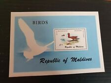 MALDIVE ISLANDS 1980 SG MS879 BIRDS MNH