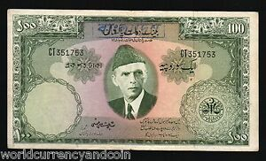 BANGLADESH 100 RUPEES P-3 B 1971 RARE With Chop Hand Stamp PAKISTAN OVPT NOTE