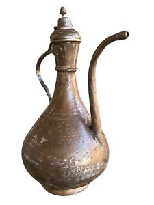 Antique Etched Ewer | Wine Pitcher | Middle Eastern | Tinned Copper Ewer