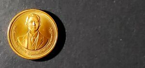 Thailand Commemorative Coin Centenary Celebration of HRH King Father. 26mm