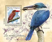 Central Africa - 2019 Kingfisher Birds - Stamp Souvenir Sheet - CA190404b