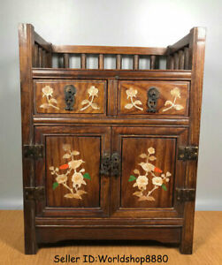 "18.4"" Old  Huanghuali Wood Inlay Shell cupboard cabinet drawer Antique furniture"
