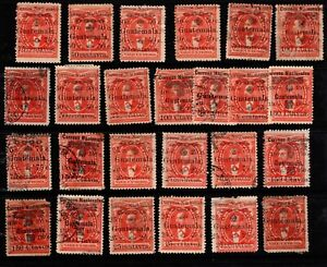 Guatemala  1886 Overprints - Includes Possible Forgeries & Questionable Issues