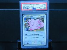 2009 Pokemon Japanese Heartgold Collection Clefable 1st Ed Holo PSA 10 x1