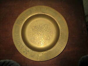 An old brass church collection plate - The Lord loveth a cheerful giver