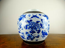 Antique Chinese Porcelain Vase Blue & White Crackle Glaze Ginger Jar Large 28cm