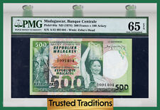 TT PK 64a 1974 MADAGASCAR 500 FRANCS=100 ARIARY PMG 65 EPQ GEM POPULATION ONE!