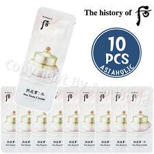 The history of Whoo Gongjinhyang-Soo Soo Yeon Cream 1ml x 10pcs (10ml) Sample