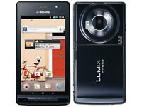 PANASONIC P-02D LUMIX 13.2 MP ANDROID 4.0.4 VERSION UNLOCKED NEW SMARTPHONE