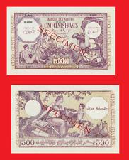 Algeria 5000 francs 1944 UNC - Reproduction