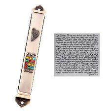 Metal Mezuzah With Kosher Scroll Mezuza Case Jewish Hebrew Judaica Israel Holy