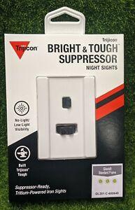 Trijicon GL201 HD Night Sights White Front w/ Green For Glock Pistols - 600649