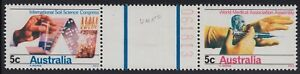 1968 Soil/Medical 5c unfolded gutter pair with sheet number, mnh