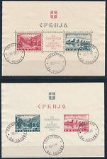 Serbien Semendria Blockpaar 1941 Ersttagsstempel Block 1-2 Attest (S14637)