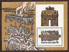 Russia 1987 Battle of Borodino S/S … MNH ** … FREE SHIPPING