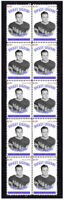 CLINT SMITH NEW YORK RANGERS ICE HOCKEY LEGENDS MINT STRIP OF 10 VIGNETTE STAMPS