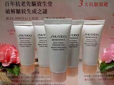 "☾5 PCS☽Shiseido Benefiance Extra Creamy Cleansing Foam◆☾7ml☽◆B/New*☾""FREE POST""☽"