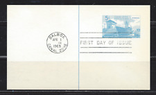 """Canal Zone """"Balboa"""", first day of issue """"Post Card"""", issued April 1, 1969"""