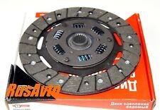 Kupplungsscheibe Treibscheibe für Kupplung LADA Niva 1.7i Taiga 4x4 bis 2009 BJ