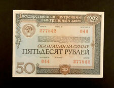 Russia (Soviet Union) 50 Rubles, 1982, aUnc World Currency