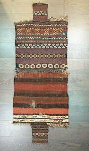 Beautiful old antique decorative Balauch salt bag 2.65x2 ft