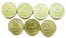 Russland Lot 7 x 2 Rubel 3 x 1997, 3 x 1998, 2008