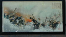 Antique Getsuzo (Japan)Woodblock Depicts A Battle Scene Of Russo-Japanese War