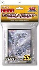 Yugioh  Card Sleeve The Dark Side Of Dimensions Blue Eye White Dragon X55 Pcs