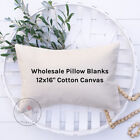 Wholesale Blank Pillow Cover   12x16 10 oz Soft Cotton Canvas   WHITE or NATURAL
