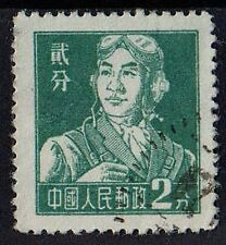 CHINA 1956 Pilot Man Series Definitives (1955) Professions 2 f STAMP