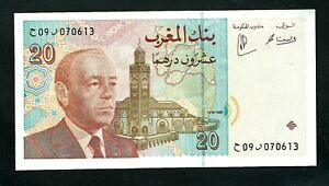 Morocco (P67) 20 DIrhams 1996 VF+