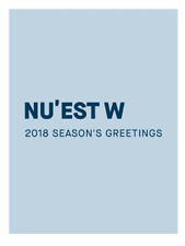 KSPLAZA: NU'EST W - 2018 OFFICIAL SEASON'S GREETINGS